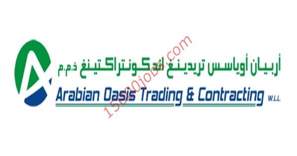 شركة ارابيان أوياسس تعلن عن وظائف متنوعة بقطر