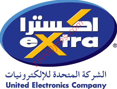 شركة اكسترا