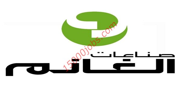 شركة الغانم للصناعات تعلن عن وظائف متنوعة بالكويت