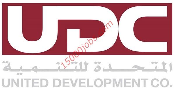 شركة المتحدة للتنمية تطلب تعيين أخصائيين عقود بقطر