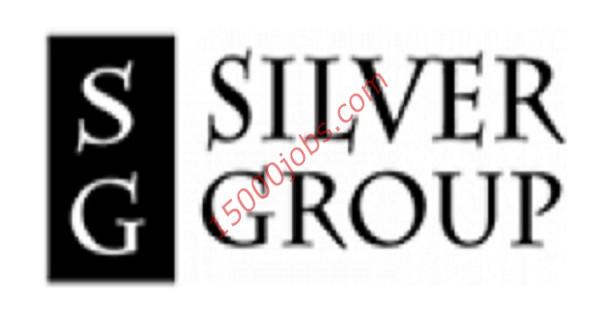شركة سيلفر جروب تعلن عن وظائف كول سنتر بقطر