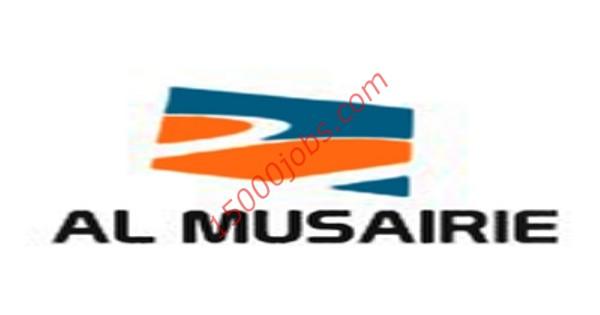 وظائف شركة Al-Musairie في قطر لمختلف التخصصات