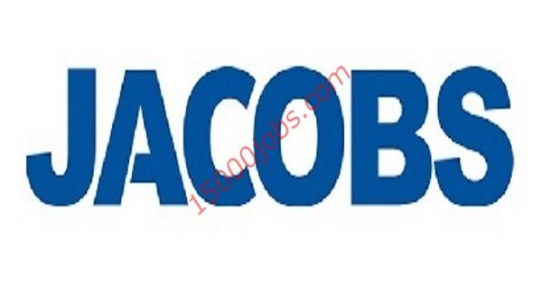 شركة Jacobs الهندسية تعلن عن وظائف شاغرة بالكويت
