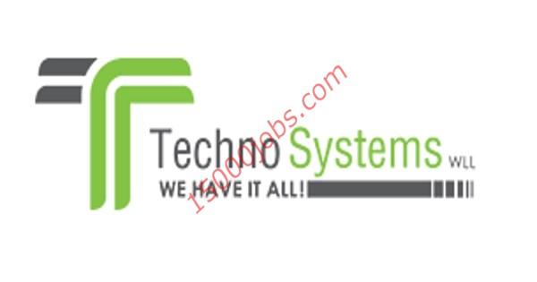 شركة Techno Systems تعلن عن وظائف متنوعة بالبحرين