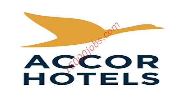 فنادق آكور العالمية تعلن عن شواغر وظيفية في قطر