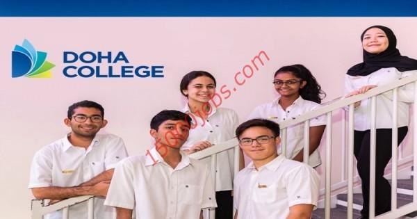 كلية الدوحة تعلن عن وظائف شاغرة في قطر