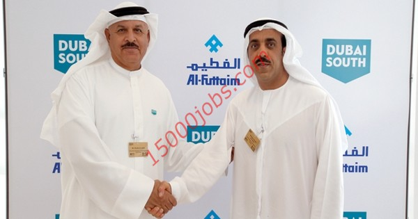 مجموعة شركات الفطيم تعلن عن وظائف مبيعات بالكويت