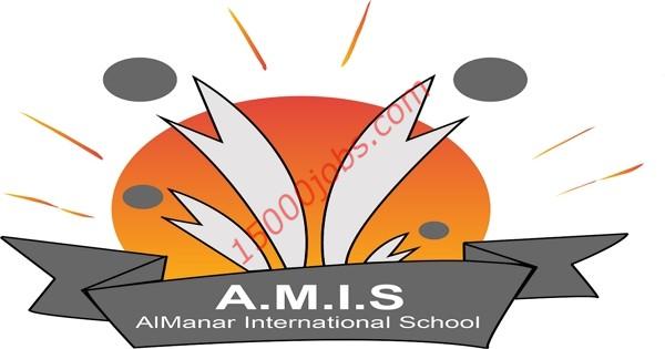 مدرسة المنار الدولية تعلن عن وظائف متنوعة بقطر