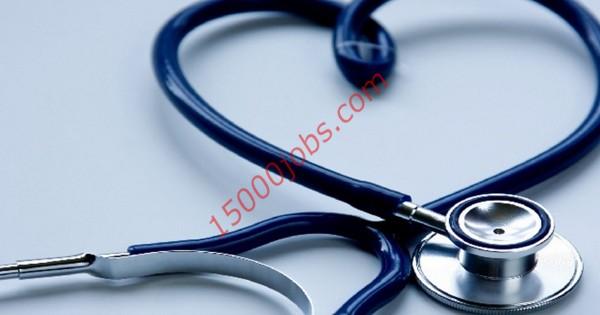 مطلوب فريق تمريض من الجنسين لمركز طبي بالبحرين