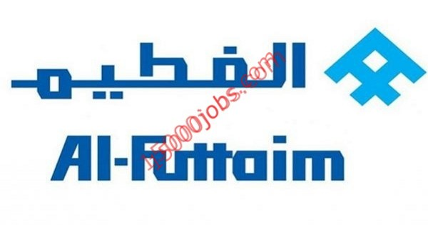 مطلوب مدراء عمليات للعمل في مجموعة الفطيم بالكويت