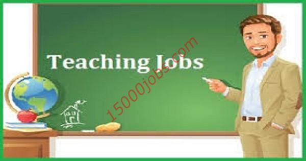 مطلوب مدرسين ومدرسات لمعهد تعليمي بالكويت