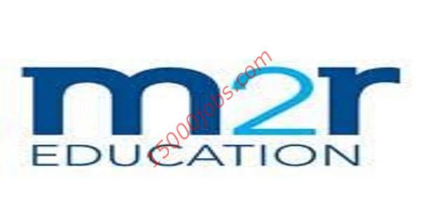 مطلوب معلمين فيزياء للعمل في مدرسة m2r بالكويت