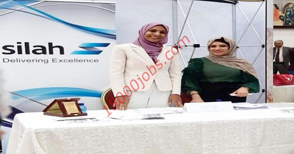 مطلوب ممثلي خدمة عملاء للعمل في شركة صلة بالبحرين