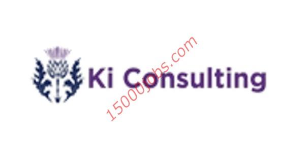 مطلوب ممرضات لشركة KI للاستشارات في قطر