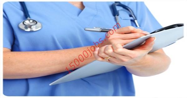 مطلوب ممرضات للعمل بشركة طبية كبرى في قطر
