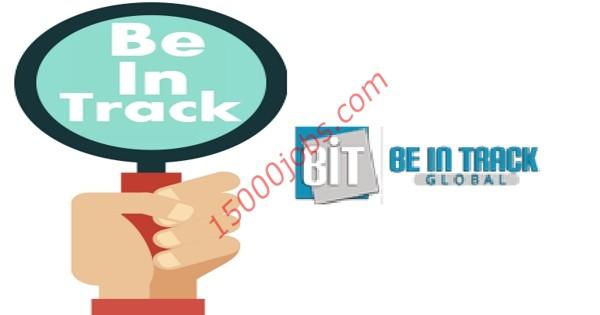مطلوب مندوبين مبيعات لشركة بي إن تراك للدعاية بالكويت