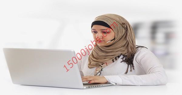 مطلوب موظفات استقبال وتسويق لعيادة أسنان بالكويت