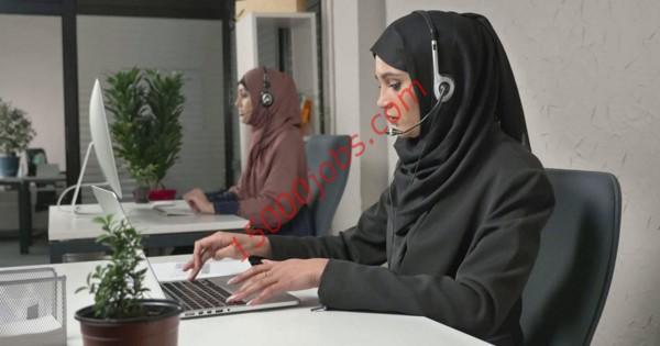 مطلوب موظفات كول سنتر وتسويق لشركة كويتية كبرى
