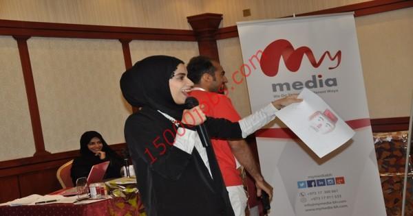 مطلوب موظفي مبيعات لشركة ماي ميديا بالبحرين