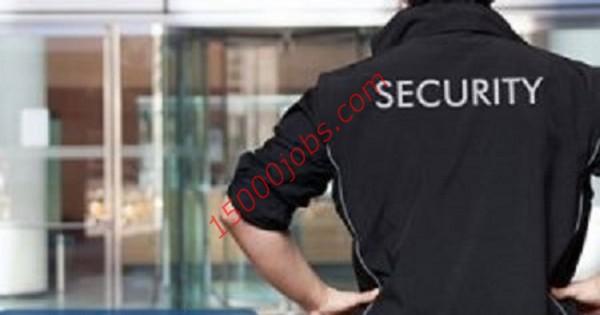 مطلوب أفراد أمن للعمل في شركة حراسة بالكويت