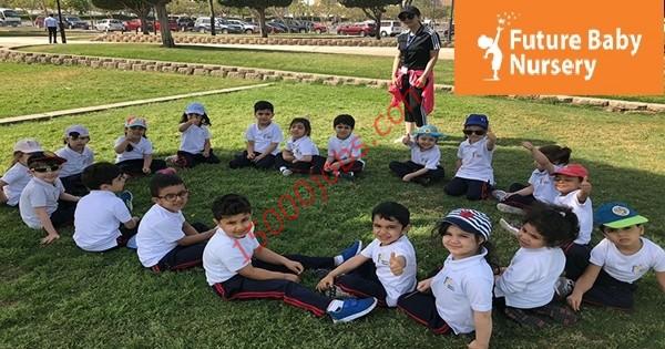 وظائف تعليمية أعلنت عنها حضانة Future Baby بالكويت