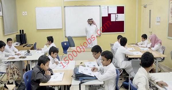 وظائف تعليمية للجنسين بمعهد تعليمي رائد بالكويت