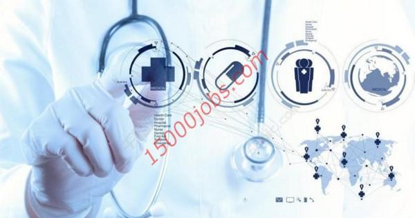وظائف شركة إدارة مراكز طبية بالكويت لمختلف التخصصات