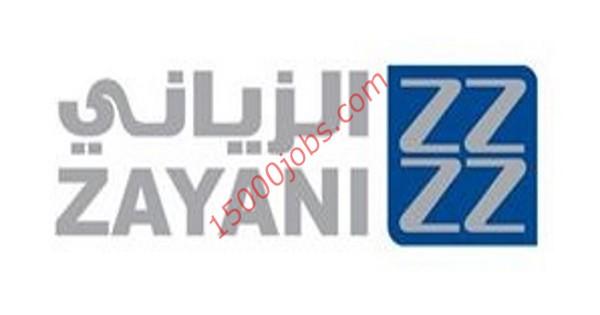 وظائف شركة الزياني في الكويت لمختلف التخصصات