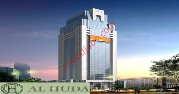 وظائف شركة الهدى الهندسية في قطر لمختلف التخصصات