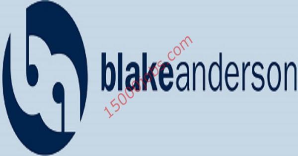 وظائف شركة بليك أندرسون بالكويت لعدة تخصصات