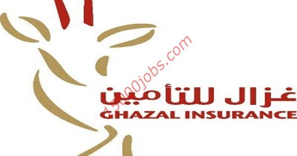 وظائف شركة غزال للتأمين في الكويت لعدة تخصصات