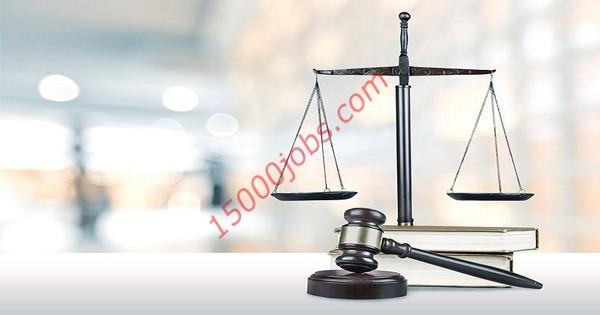 وظائف شركة قانونية رائدة بالكويت لمختلف التخصصات