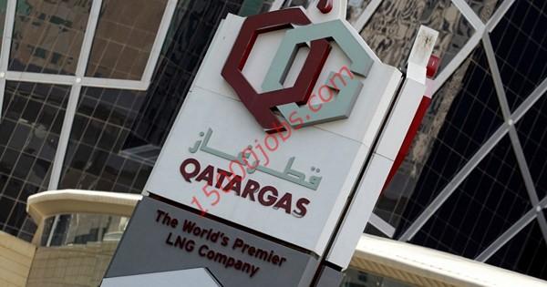 وظائف شركة قطر غاز في قطر لعدة تخصصات