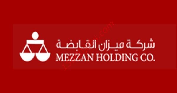 وظائف شركة ميزان القابضة في قطر لعدد من التخصصات