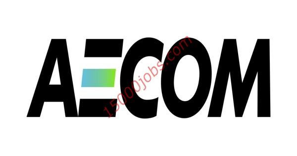 وظائف شركة AECOM في قطر لمختلف التخصصات