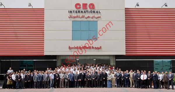 وظائف شركة CEG القطرية لعدد من التخصصات