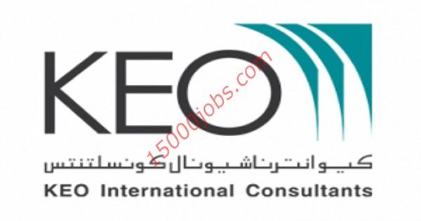وظائف شركة KEO الدولية في قطر لمختلف التخصصات