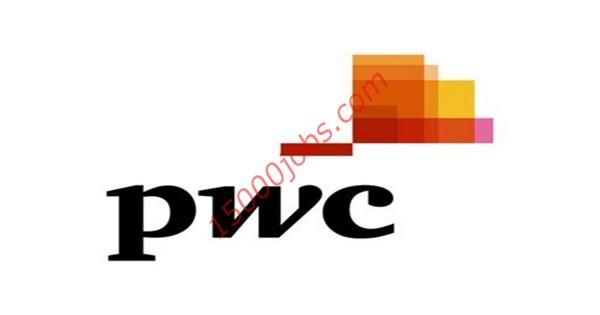 وظائف شركة PWC في قطر للعديد من التخصصات