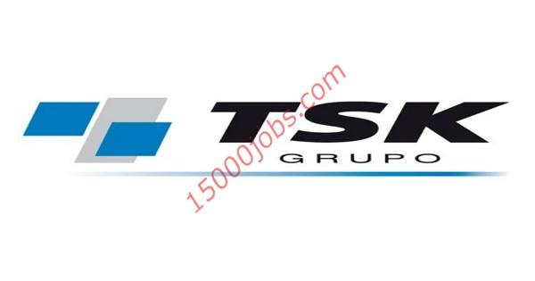 وظائف شركة TSK في الكويت لعدة تخصصات
