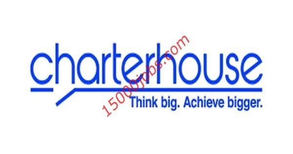 وظائف شركة charter house في قطر لمختلف التخصصات