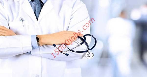 وظائف طبية لعدد من التخصصات بمركز طبي مرموق بالكويت