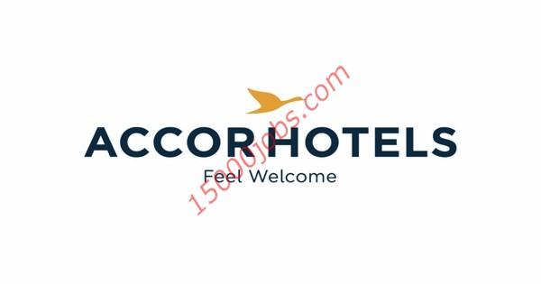 وظائف فنادق آكور في قطر لعدد من التخصصات