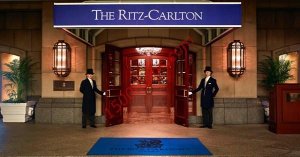 وظائف فندق ريتز كارلتون في قطر لكافة التخصصات