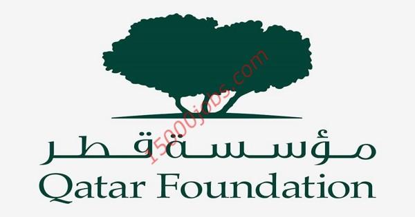 وظائف لمختلف التخصصات أعلنت عنها مؤسسة قطر