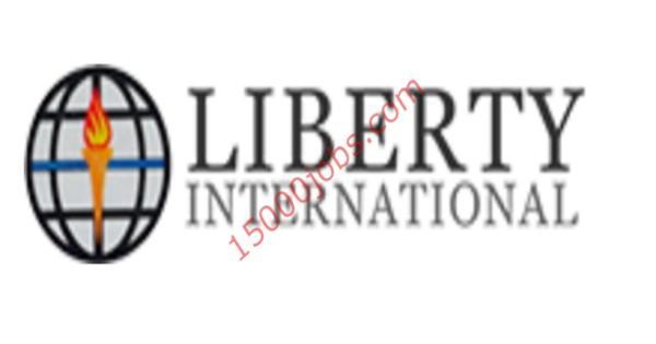 وظائف مبيعات بشركة Liberty للتجارة والمقاولات في الكويت