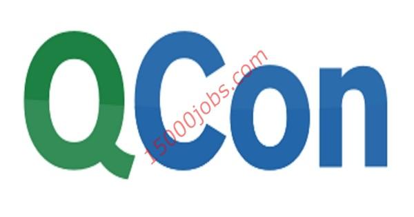 وظائف شركة Qcon بقطر لعدد من التخصصات