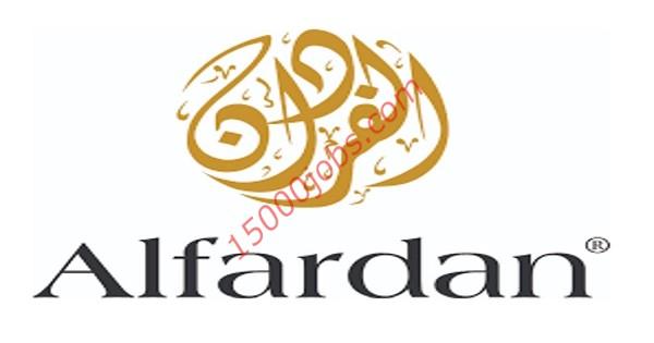 وظائف مجموعة الفردان في قطر للعديد من التخصصات
