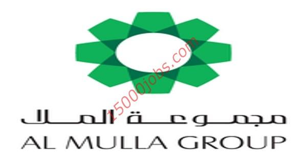 وظائف مجموعة الملا للسيارات بالكويت لمختلف التخصصات