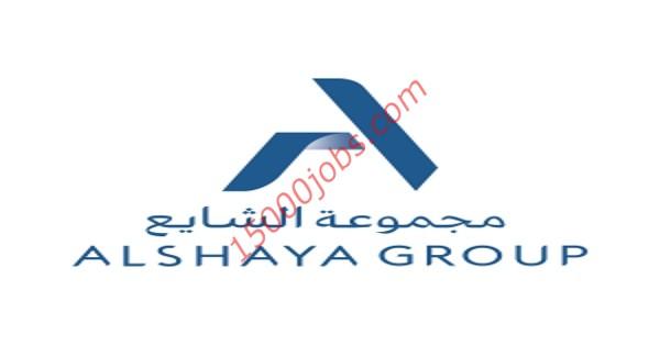 وظائف مجموعة شركات الشايع في الكويت لعدة تخصصات