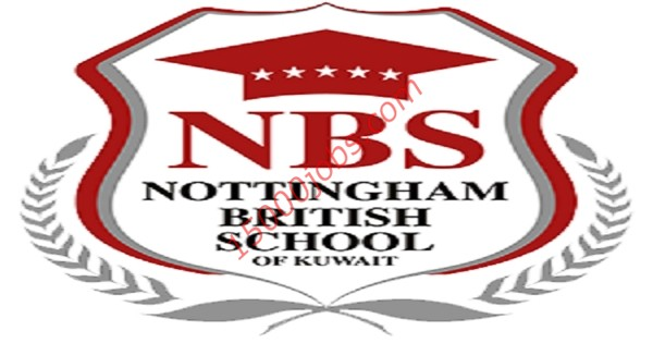 وظائف مدرسة نوتنجهام البريطانية بالكويت لعدة تخصصات